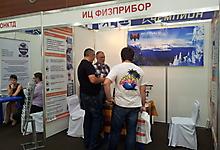 """Выставка во Владивостоке """"Дефектоскопия"""" 2014г."""