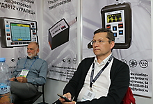 """Выставка в Екатеринбурге """"Дефектоскопия"""" 2016г."""