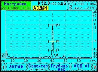 Вид экрана ультразвукового дефектоскопа УД9812 при работе с хордовым преобразователем