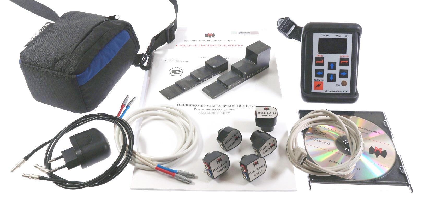 Комплект поставки ультразвукового толщиномера УТ907