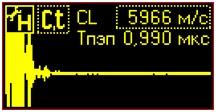 Просмотр параметров настройки толщиномера УТ907