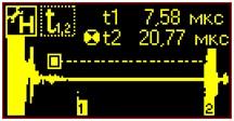 Измерение бОльшей толщины Н2
